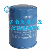 JX0810A4解放奥威徐工机油滤清器