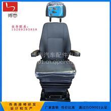 火車軌道機車司機座椅電力機車新能源軌道車座椅多功能調節座椅A800-13