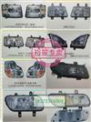 东风系全车大灯 雾灯 尾灯  大量批发  一站式采购/3772010/20-C6101
