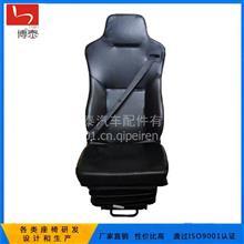 供应豪华客车大巴车驾驶座椅旅游观光车气囊座椅缓解疲劳司机座椅