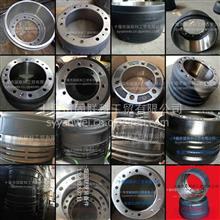 制动鼓刹车鼓C3502075-K0800/C3502075-K0800
