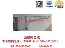 一汽解放大柴道依茨B6M2012油底壳/1009010A56D