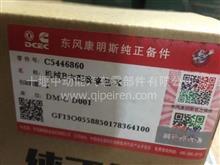 6B机械六配套修理包C5446860/C5446860