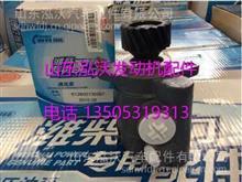 612600130267潍柴发动机转向助力泵/612600130267