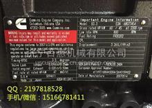 康明斯B3.3T涡轮增压发动机多少钱-B3.3 B3.3T维修拆装教程/B3.3发动机 BT3.3发动机2019报价