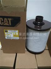 CAT 卡特 163-7344 空气滤芯 空气曲轴箱通气管配件/163-7344