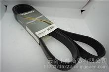 岱高发动机皮带多楔带/10PK2410HD
