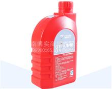 福田汽车刹车液刹车油合成制动液正品汽车制动液/DOT-3 1升