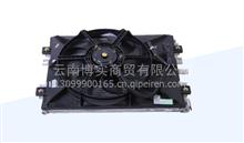 福田汽车电器配件正品汽车配件12V冷凝器总成/1B18081200302B0
