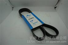 岱高发动机皮带多楔带/6PK1420