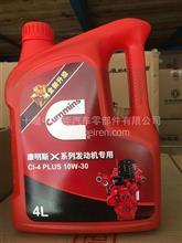 福田康明斯X系列发动机专用机油/CL–PLUS10W–30