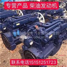 潍柴重汽290 310 336 340 375 380 420 大泵 电喷搅拌发动机总成