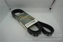 岱高发动机皮带多楔带/8PK2130HD