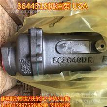 3644518机油泵 康明斯Q60的机油泵3644519全新进口矿用/3644518