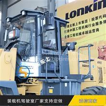 龙工新款装载机850N驾驶室武汉斗山503装载机配件铲斗铲车刹车盘