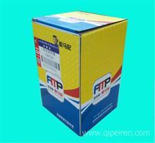爱马配全球优质亚博娱乐国际专家柴油滤清器芯 CX0710/CX0710