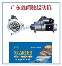 QDJ2928起动机D50110222089东风天龙、雷诺/D50110222089