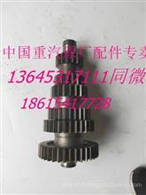重汽变速箱HW19710 重汽变速箱HW15710右副轴总成 AZ2203030210/AZ2203030210