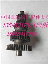 重汽变速箱HW19710 重汽变速箱HW15710左副轴总成 AZ2203030209/AZ2203030209