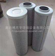 力士乐滤芯R928005999 纤维滤纸液压油滤芯/R928005999液压滤芯