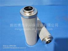 大生滤芯350Z-04A-Z-10U-EV液压油滤芯
