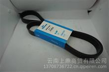 岱高发动机皮带多楔带/8PK1682