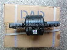 解放J6扭力胶芯110八孔/2919065A260