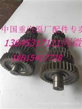 原厂中国重汽变速箱HW10重汽变速箱HW15710副轴总成 AZ2203030210/AZ2203030210