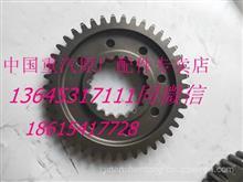 HW19710变速箱HW15710变速箱HW10变速箱主轴二档齿轮AZ2210040206/AZ2210040206