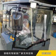 供应变速箱用正反杆变速阀换挡阀操纵阀龙工ZL50C铲车驾驶室北京