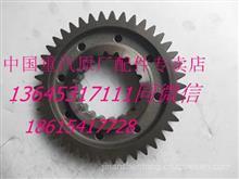HW19710变速箱HW15710变速箱HW10变速箱主轴二档齿轮AZ2210040316/AZ2210040316