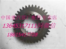 HW19710变速箱HW15710变速箱HW10变速箱主轴四档齿轮AZ2210040324/AZ2210040324