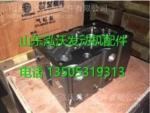 潍柴WP10四气门电喷发动机气缸盖总成612650040001/612650040001