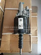 解放J6原厂助力器/A70A