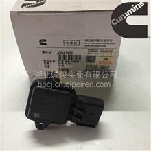 福田康明斯ISF2.8发动机配件 空气流量计 4984760F/4984760F