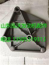 潍柴WP12柴滤座支架 612630080010