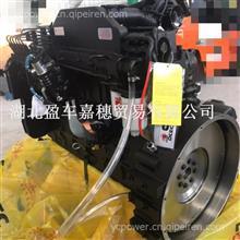 三一SHG190C平地机用发动机 康明斯6CT 146KW 柴油发动机//东康 6CTAA8.3-C195