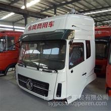 5新款天龙玉白驾驶室总成5000012-C4319-09/工厂直销 最大让利消费者