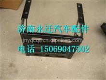 LG9704760101重汽豪沃HOWO轻卡蓄电池安装支架/ LG9704760101