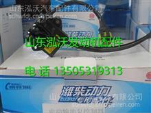 潍柴电动输油泵控制器612600082608