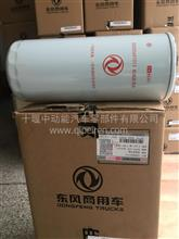 优势供应东风天龙雷诺机油滤芯D5010681013 /D5010681013