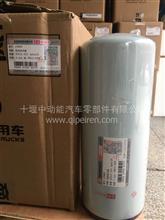 东风康明斯发动机机油滤芯器LF9009/LF9009/C3401544