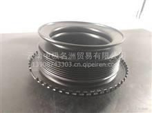 云内动力原厂配件X10007727曲轴皮带轮总成D25TCIE030055SA/X10007727曲轴皮带轮总成D25TCIE
