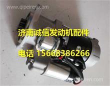 3708010-A635大柴4DD起动机/3708010-A635
