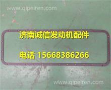 D03-104-30上柴D6114油底壳垫片/D03-104-30