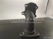云内动力原厂配件HA09070排气尾管4100QBZL-09.02-LF/HA09070排气尾管4100QBZL0902LF