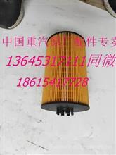 重汽豪沃T7H曼发动机机油滤芯200V05504-0107    51.05504-0108/ 51.05504-0108