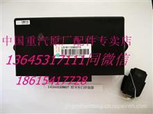 原厂重汽豪沃HOWO轻卡车门控制器总成豪沃轻卡控制器LG1611338037/LG1611338037