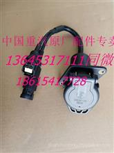 原厂陕汽德龙ABS挂车插座带线 DZ95189711230/DZ95189711230