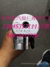 陕汽德龙X3000油量传感器/德龙X3000油箱浮子油浮子DZ93189551021/DZ93189551021